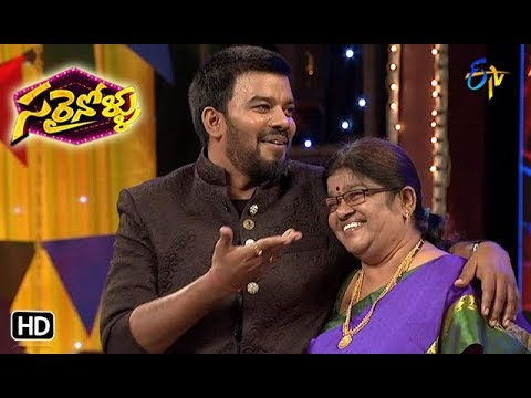 Sudheer Family Introduction | Sarrainollu | ETV Dasara Special Event | 18th Oct 2018