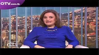 مقابلة لميس شعبان على شاشة Otv