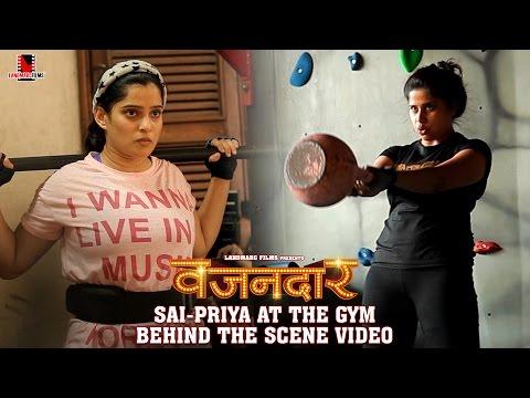 Sai - Priya at the Gym   Behind the Scene   Vazandar   Sai Tamhankar   Priya Bapat   Landmarc Films
