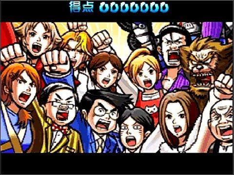 Ouendan 2 - Final Mission (Countdown & Sekai wa Sore wo Ai to Yobun da ze) - TRANSLATED