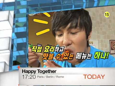 [Today 7/24] Happy Together