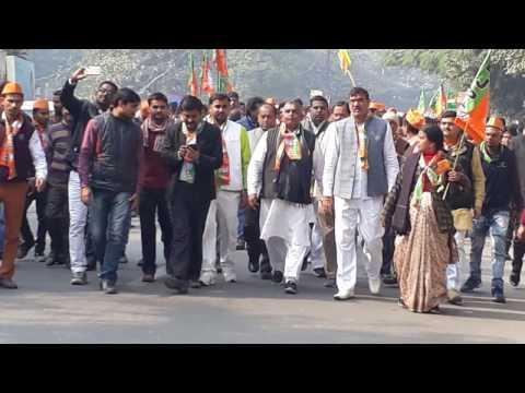 17 Jan 2017 - Arun Pathak Nomination For MLC Election