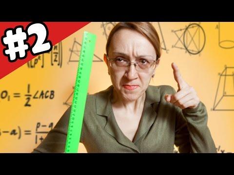 Hiçbir Okulda ASLA Öğrenemeyeceğiniz 25 COOL BİLGİ - (2. KISIM)