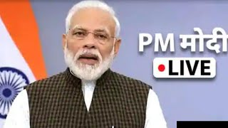 PM Modi LIVE: Coronavirus India Lockdown News Updates Live | 24/7 Your Question Live