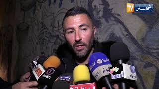 عنتر يحيى: رياض محرز فخر الجزائر وسفير الجزائر بالعالم