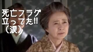 栄達のナレ死(涙)を黒糖まんじゅうと悼む動画‼   Facebook 「あさが来た...