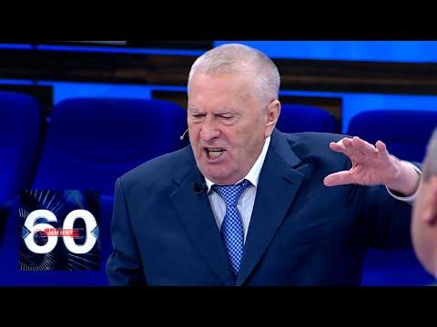 Жириновский о Карабахском конфликте: