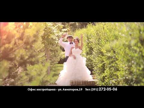 """ЖК """"Новая Панорама"""" - Территория комфорта   Красноярск"""