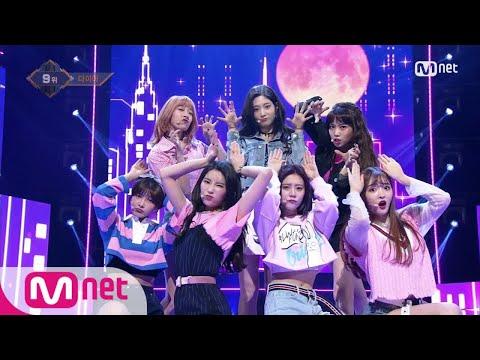 [DIA - Good Night] KPOP TV Show | M COUNTDOWN 171019 EP.545