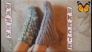 Вязаные тапочки носки спицами без швов  .