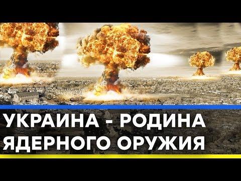 Как аннексированный Крым втягивают в ядерную войну - Секретный фронт