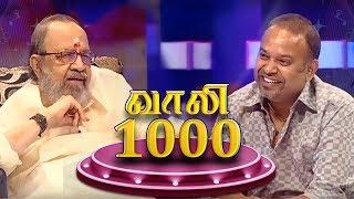 """Kavignar Vaaliyin"" Vaali 1000 Chat Show | Director Venkat Prabhu"