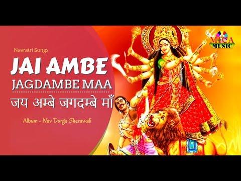 Jai Ambe Jagdambe Maa | Navratri Songs |...