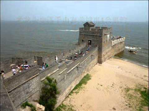 Qinhuangdao & Tianjin mv.wmv秦皇岛&天津