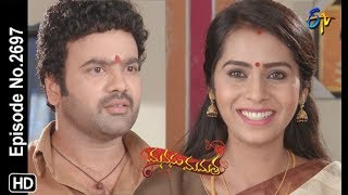 Manasu Mamata   11th September 2019   Full Episode No 2697   ETV Telugu