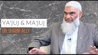 Uncommon Stories in The Quran: Ya'juj & Ma'juj | Dr. Shabir Ally
