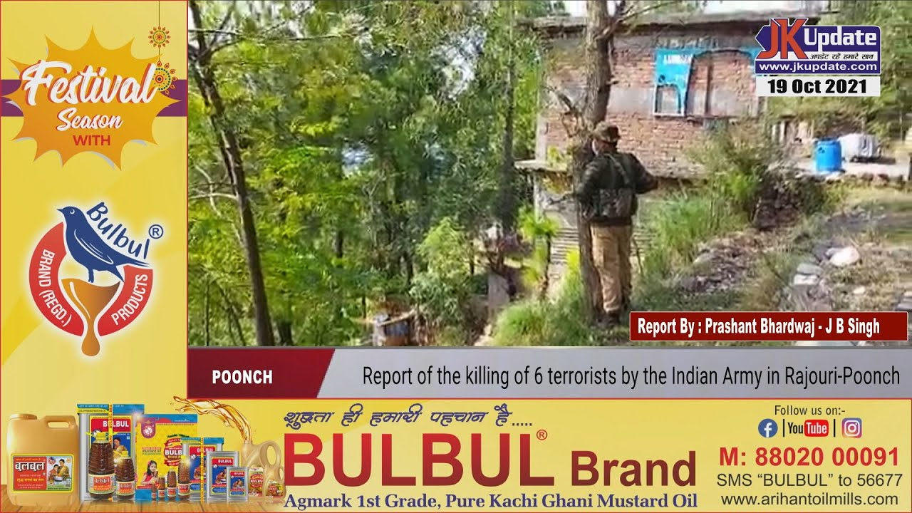 Download Report of the killing of 6 terrorists by the Indian Army in Rajouri Poonch
