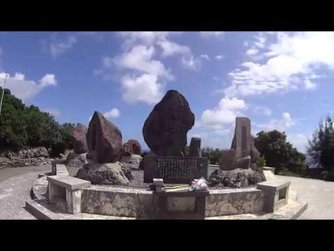 Okinawa Peace Memorial Park - Cornerstone of Peace
