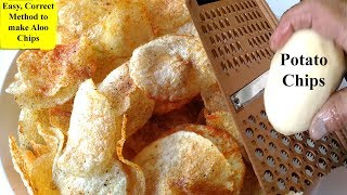 how to prepare potato finger chips