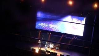 13.10. 27 서인국 팬미팅