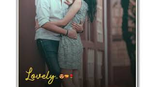 Love Romantic Ringtone 😍 | Le Ja Mujhe Saath Tere | Tere Mere Song Status| Love Ringtone Status