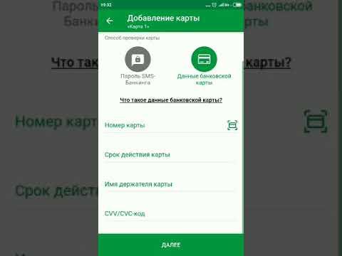 Как подключить мобильный банкинг беларусбанк через интернет