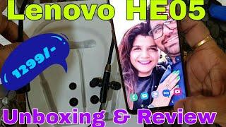 Lenovo HE05 Hanging Neckband, #bestbluetoothneckband,#lenovohe05,#lenevo
