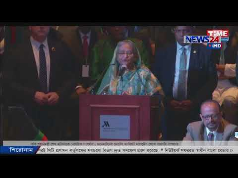 NEWS24 সংবাদ at 8am News on 20th September, 2017 on News24
