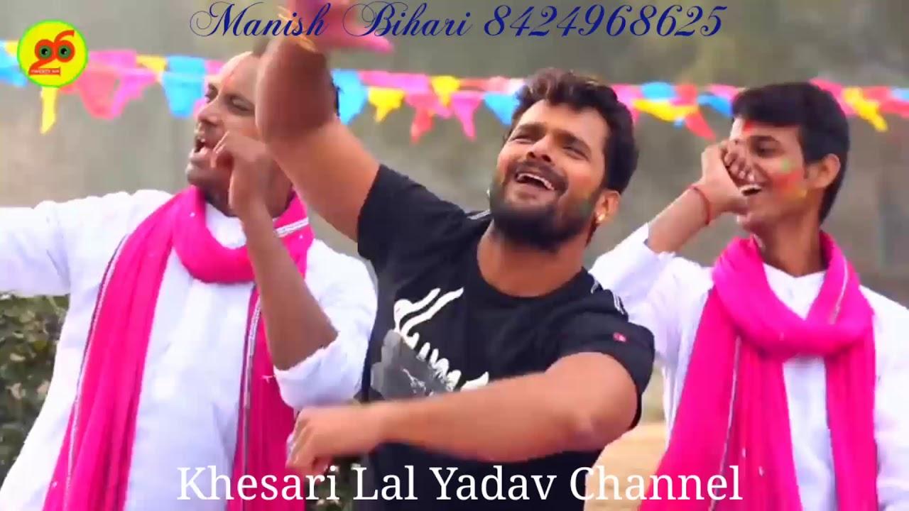 =Video Song यारवा दम भर पिके Hoil Me Nacheke Ba. Dam bhar Pike Khesari Lal Yadav Song Holi 2019
