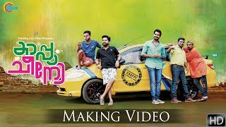 Cappuccino Malayalam Movie | Making | Official