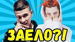 20 САМЫХ ПОПУЛЯРНЫХ РЭП ТРЕКОВ 2019 #3