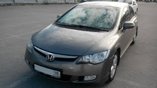 видео Автомобили Honda Civic: продажа и цены