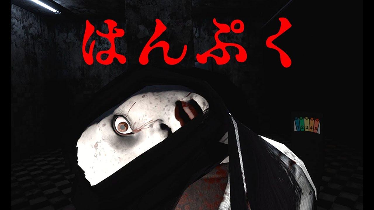 #1【Loop Room】幽霊を避けて100個の部屋から脱出せよ