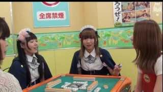 http://ikebukurotv.com/ ←公式HP!More Info 詳しい情報と他の番組はこちらからどうぞ。 麻雀教室ときれいな店内で、初心者から愛好者まで幅広く人気の 麻雀ZOO ...