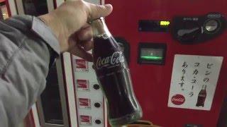 運行前日 みまさかノスタルジー瓶コカ・コーラを買ってみた!