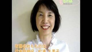 兵庫県姫路市・高砂市の訪問リハビリスタッフ求人/有限会社もものは