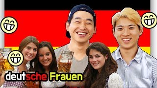 What Korean Guys Think of German Women
