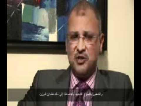 Diabetes Patients Video -  Dubai Healthcare City