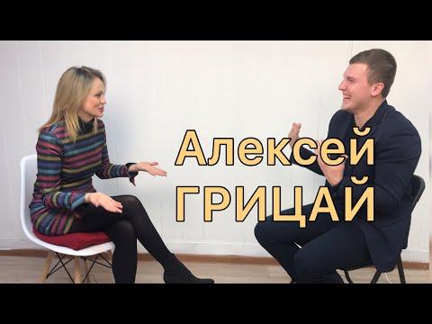 МАСТЕР ШУ.АЛЕКСЕЙ ГРИЦАЙ.SHUGARING_FORUM