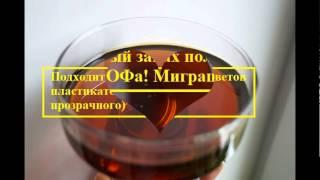 видео О добавках и рецептурах ДПК