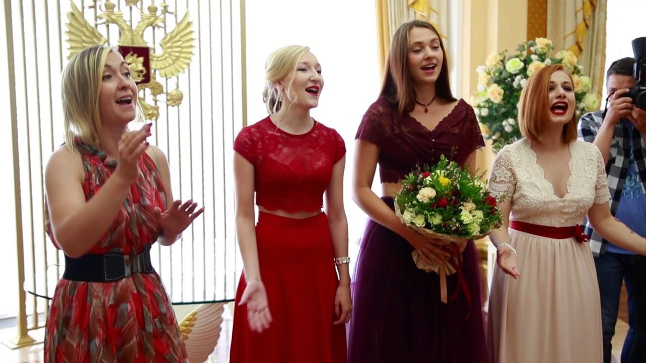 Поздравления на свадьбу в прозе 97