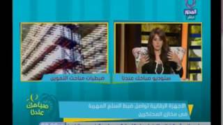 بالفيديو.. مذيعة «المحور» لـ«مفتش تموين»: «حاميها حراميها»