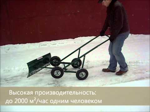 Лопата для снега на колесах своими руками фото 880
