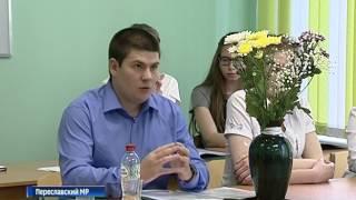 В Переславском кинофотохимическом колледже открыли новую специальность