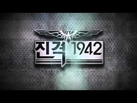 진격1942 소개동영상