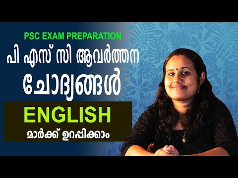 PSC REPEATED ENGLISH QUESTIONS !!!!