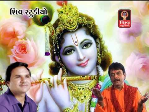 Hemant Chauhan-Lord Krishna Bhajan-Songs - Prabhatiya-Main Kanuda Tori Govalan    Audio Juke Box