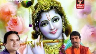 Hemant Chauhan-Lord Krishna Bhajan-Songs - Prabhatiya-Main Kanuda Tori Govalan  | Audio Juke Box