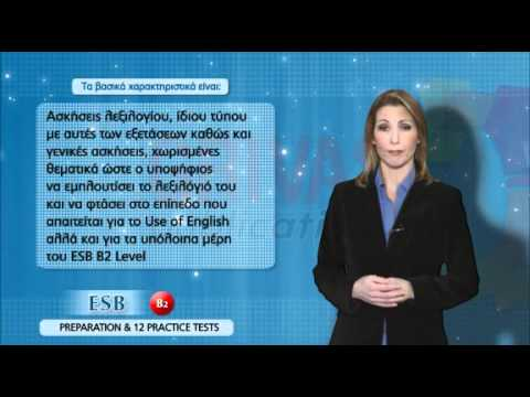 ESB B2 Preparation & 12 Practice Tests (Greek)
