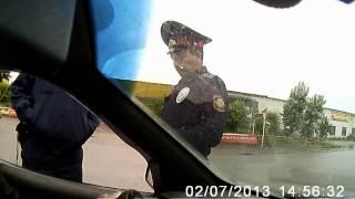 видео ППС незаконно составили протокол